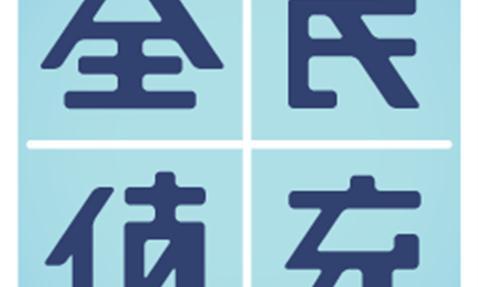 logo 标识 标志 设计 矢量 矢量图 素材 图标 478_287